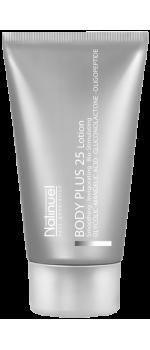 Восстанавливающий лосьон для тела | Body Plus 25