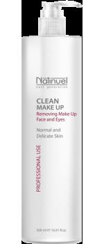 Молочко для снятия макияжа | Clean Make Up