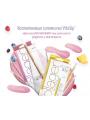 Коллагеновые соломинки VitaSip™ (вкус экзотических фруктов)